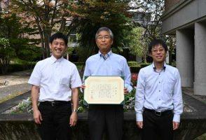 山本誠一先生が日本音響学会功績賞を受賞されました